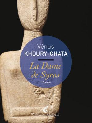 La Dame de Syros