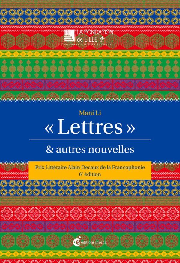 « Lettres » et autres nouvelles